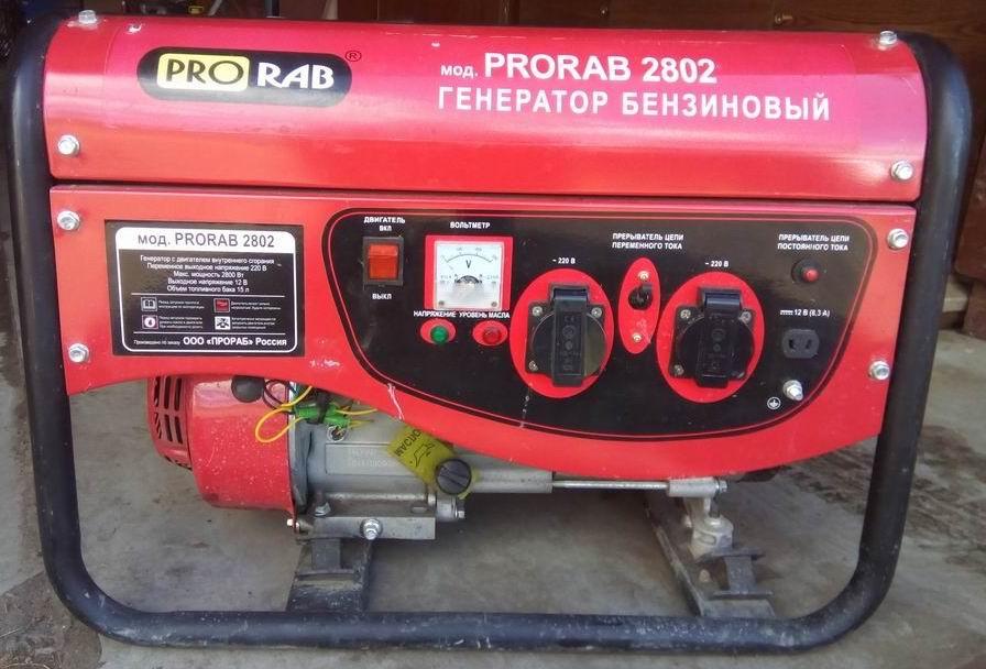 Дэу стабилизатор напряжения для газового котла